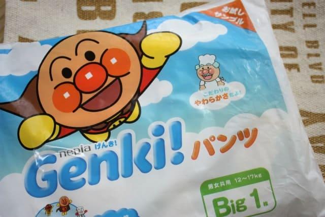 Genki!サンプル
