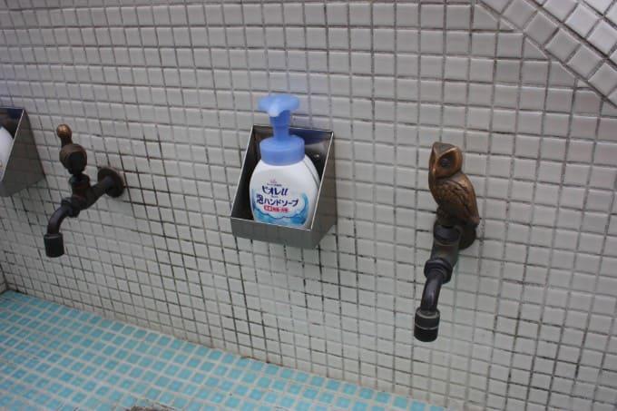 日本平動物園ハンドソープ