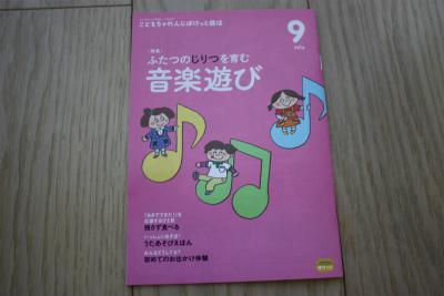 IMG_9791