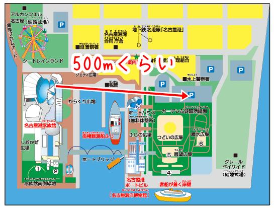 名古屋港駐車場