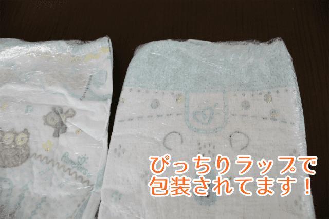 紙おむつアソート個包装