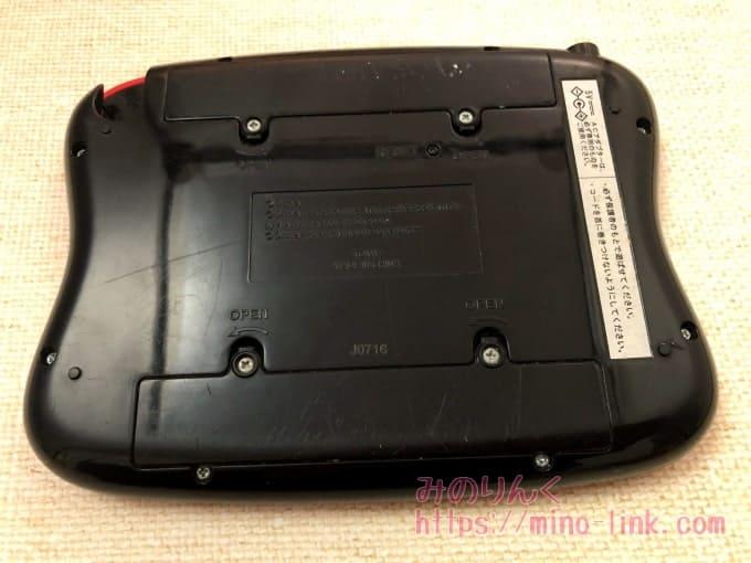 ワンダートイパッド電池