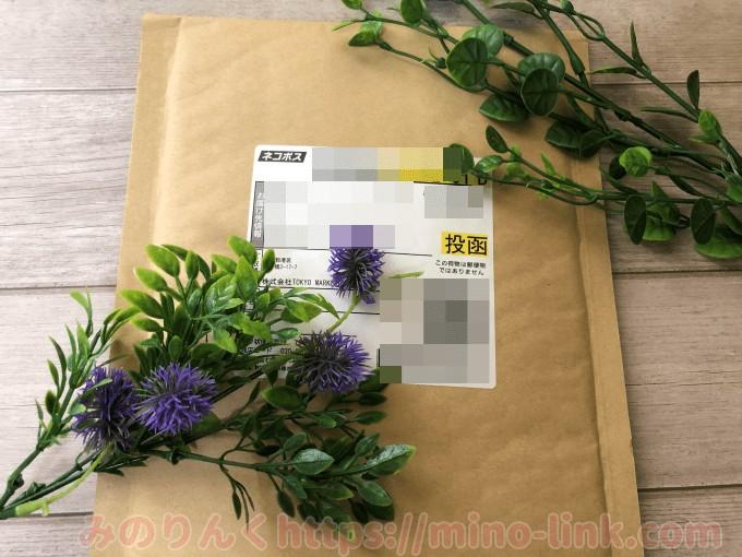 mitas封筒